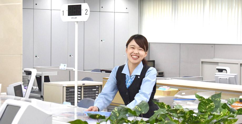 新卒採用2020 職員紹介 平林 紗瑛 - 長野ろうきん(長野県労働金庫)
